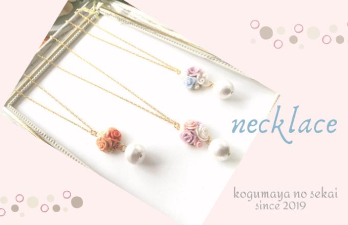 necklace-min