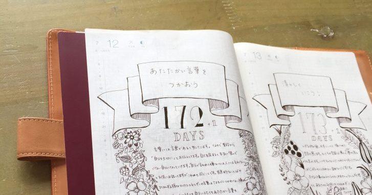 tepuro172-2