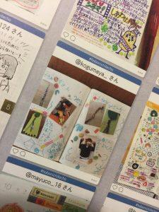 iphoneより2015.08.27 145