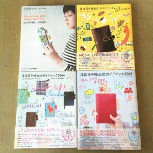 iphoneより2016.07.29 016