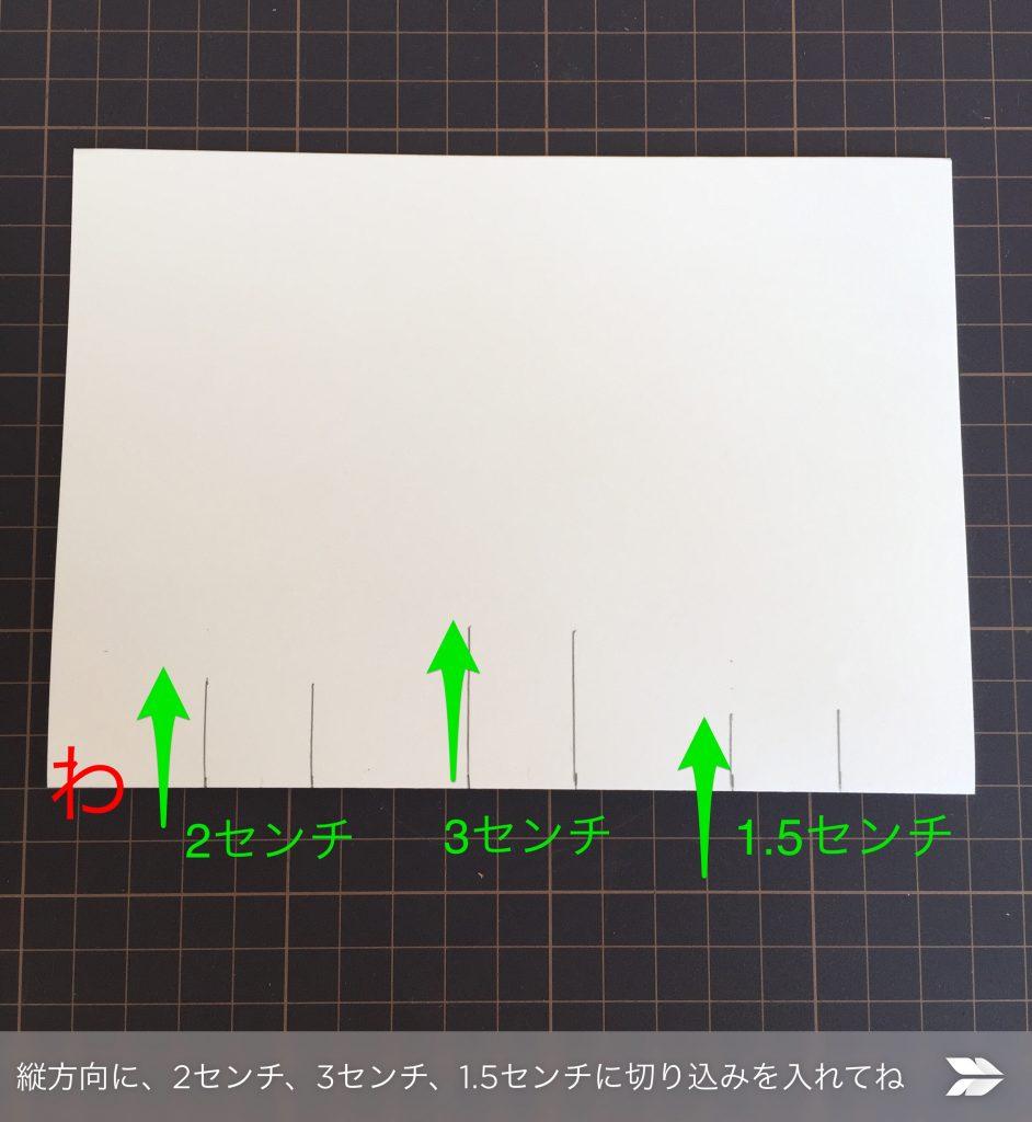 縦方向写真