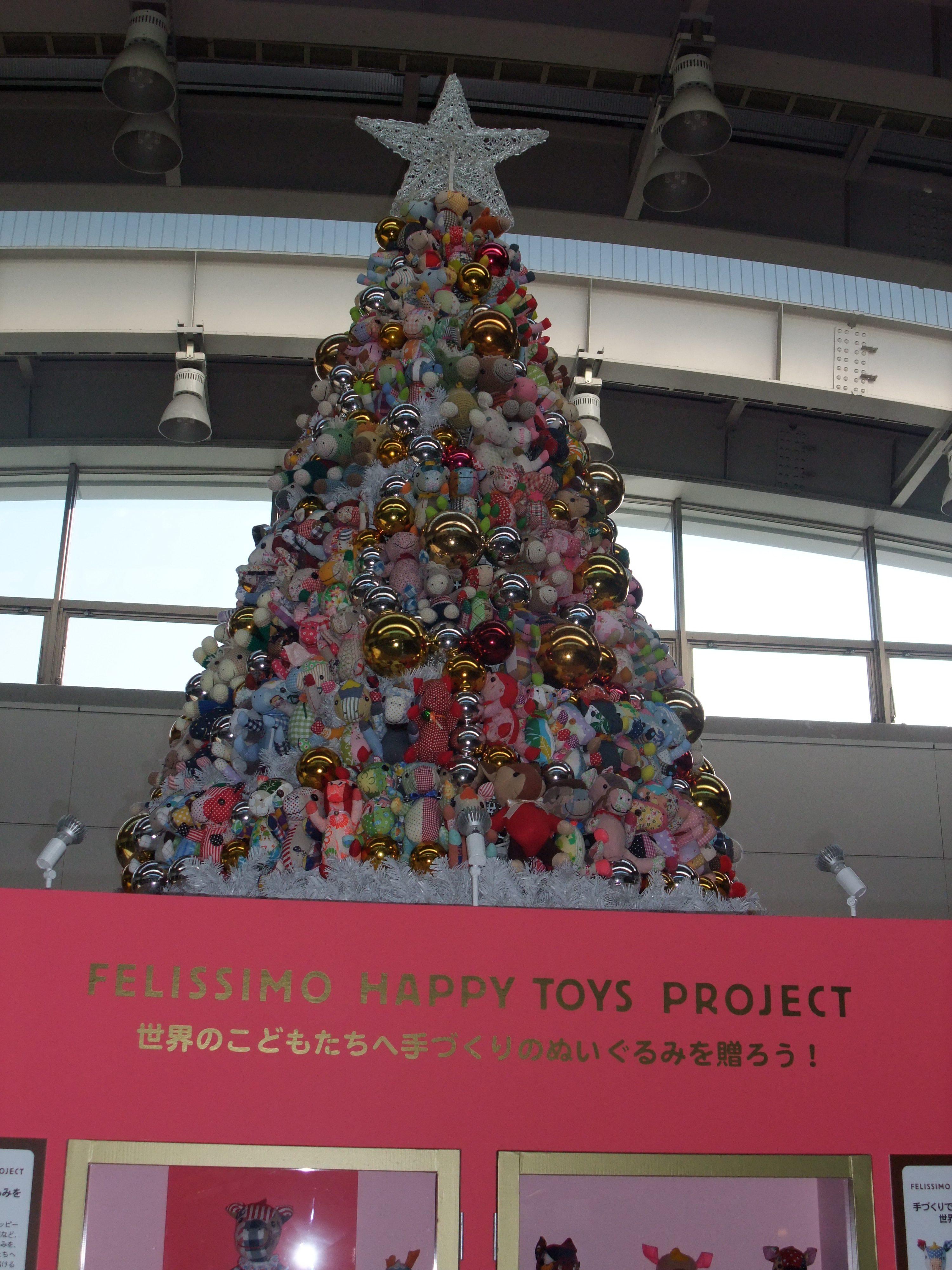 ハッピートイズのクリスマスツリー