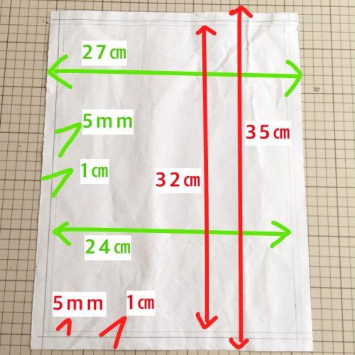 布の切り方、サイズ明記